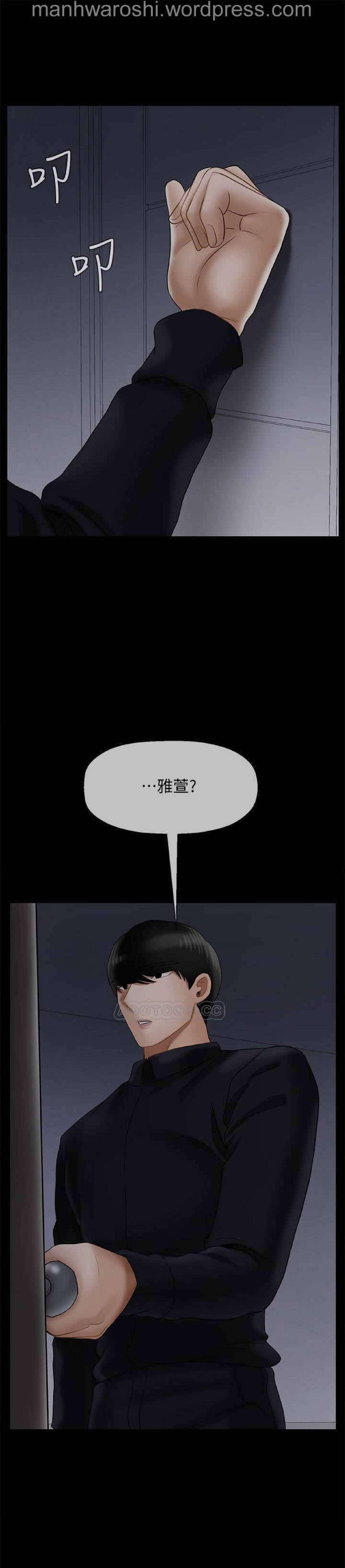 坏老师   PHYSICAL CLASSROOM 20 [Chinese] Manhwa 29