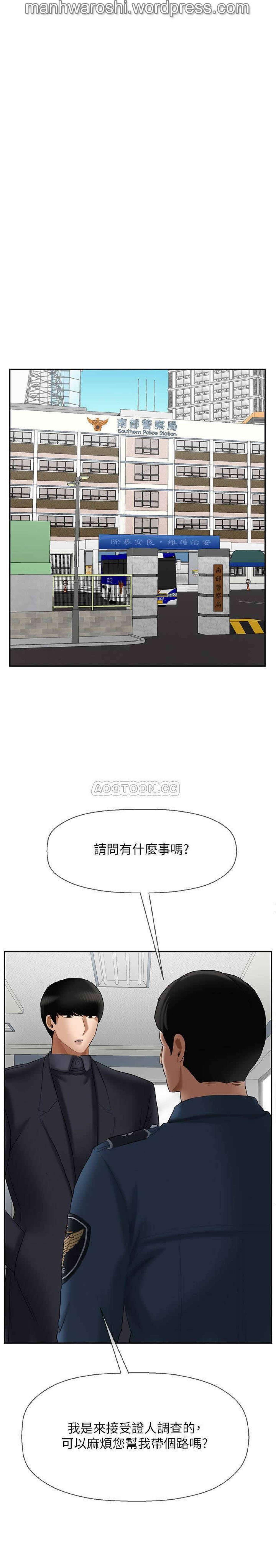 坏老师   PHYSICAL CLASSROOM 20 [Chinese] Manhwa 38