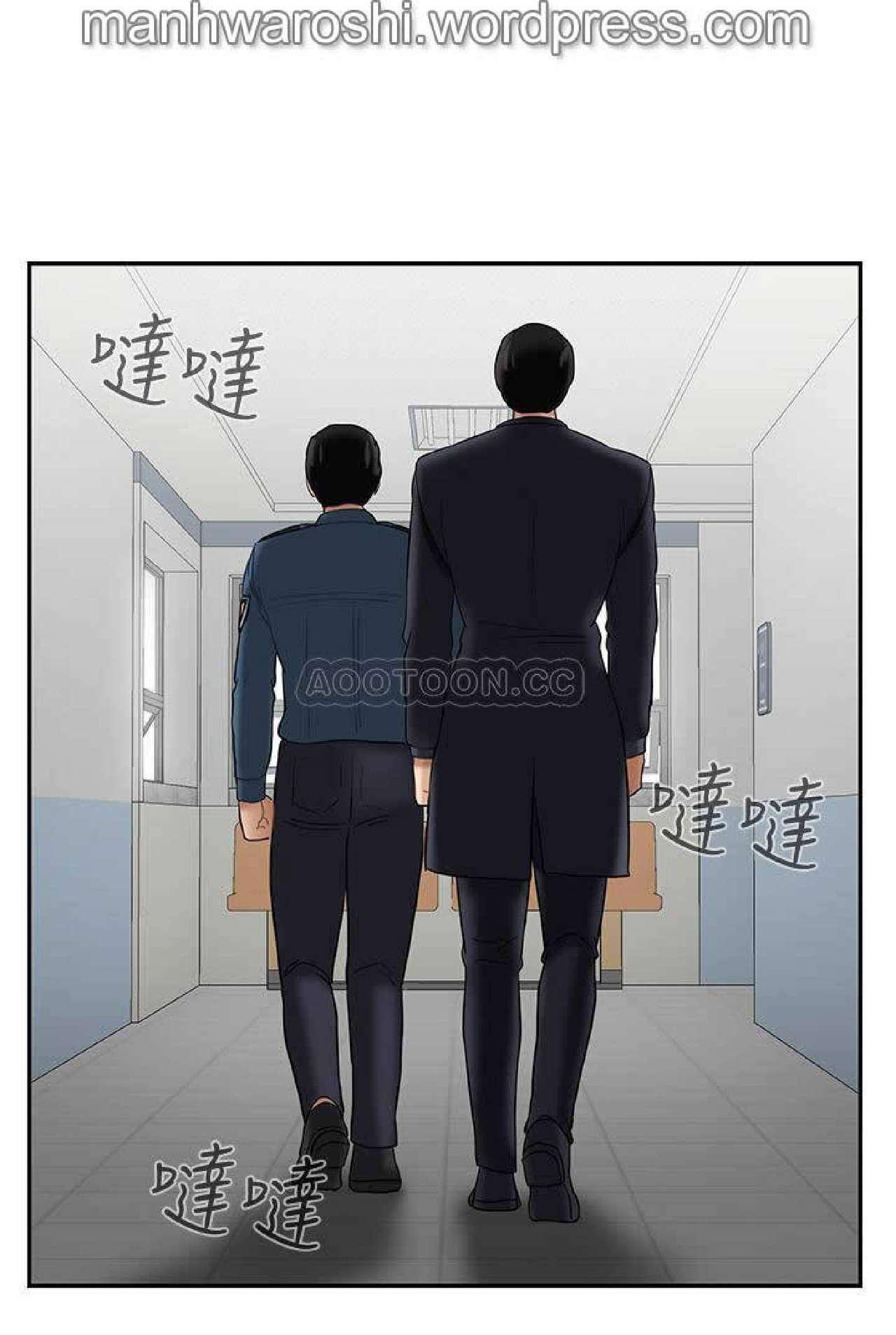坏老师   PHYSICAL CLASSROOM 20 [Chinese] Manhwa 39