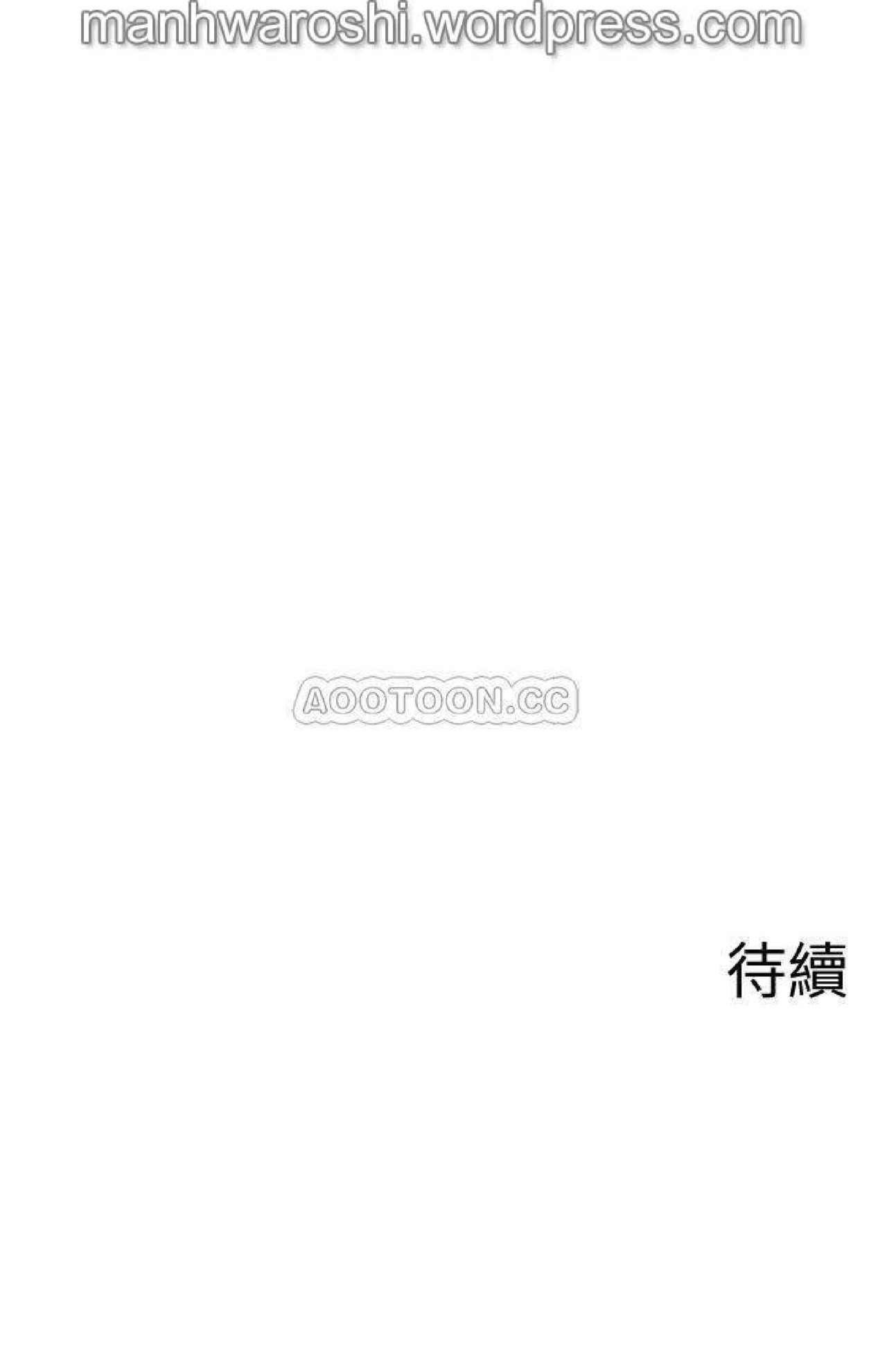 坏老师   PHYSICAL CLASSROOM 20 [Chinese] Manhwa 50