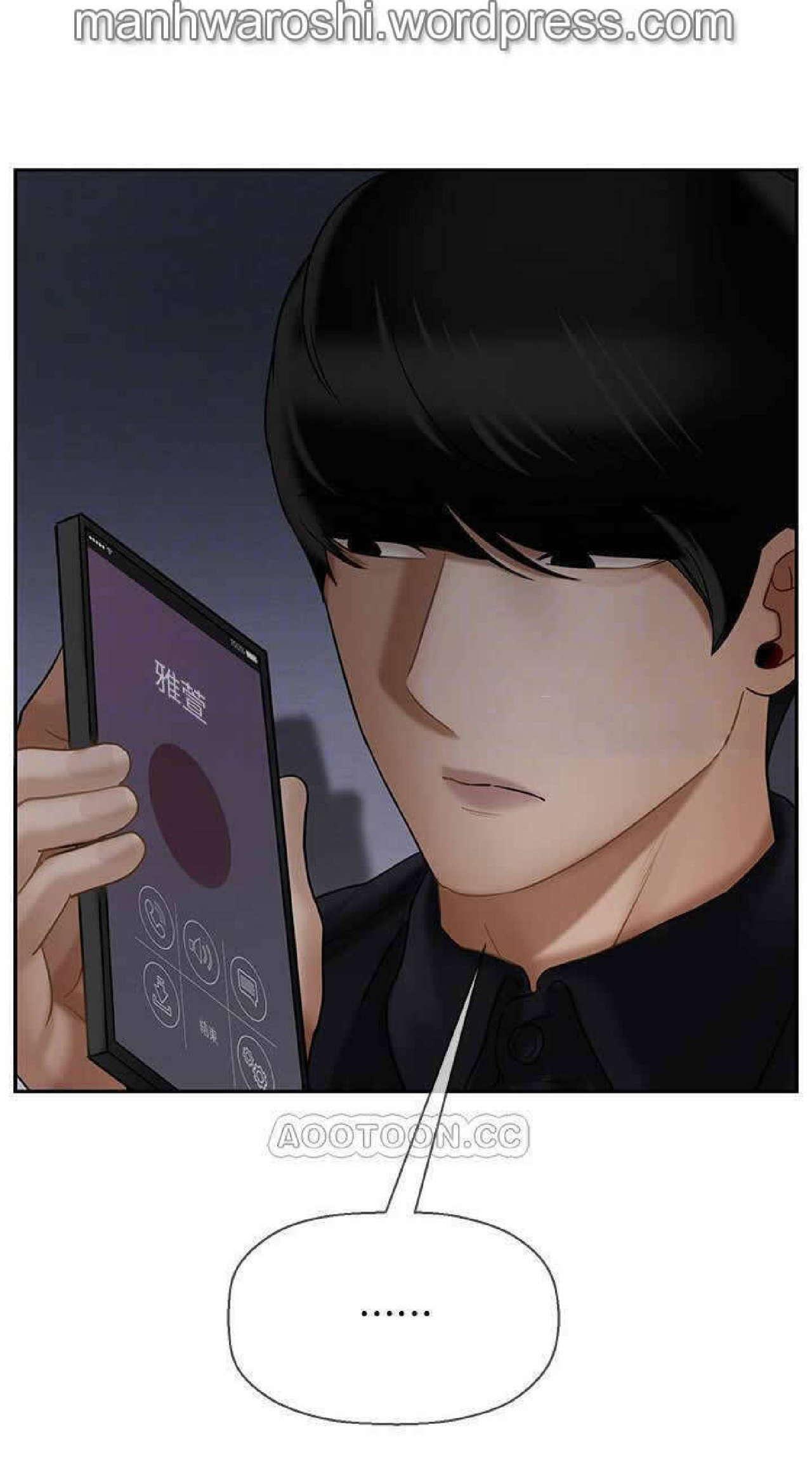 坏老师   PHYSICAL CLASSROOM 20 [Chinese] Manhwa 5