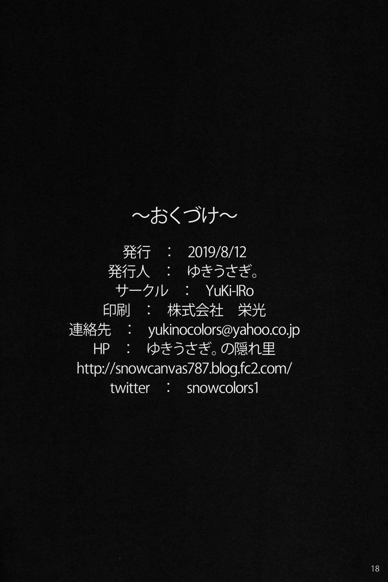 Maryoku Shibori 15