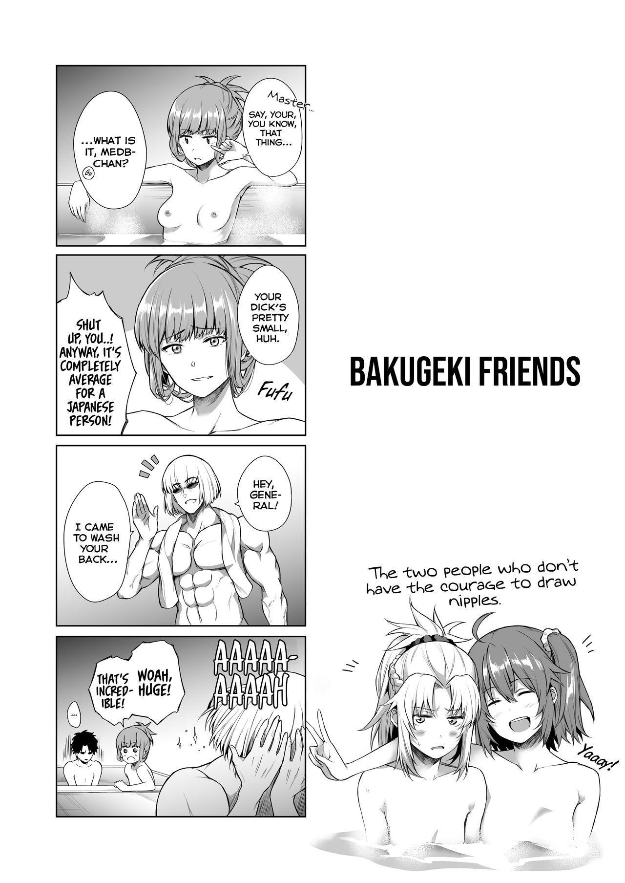BAKUGEKI FRIENDS 1