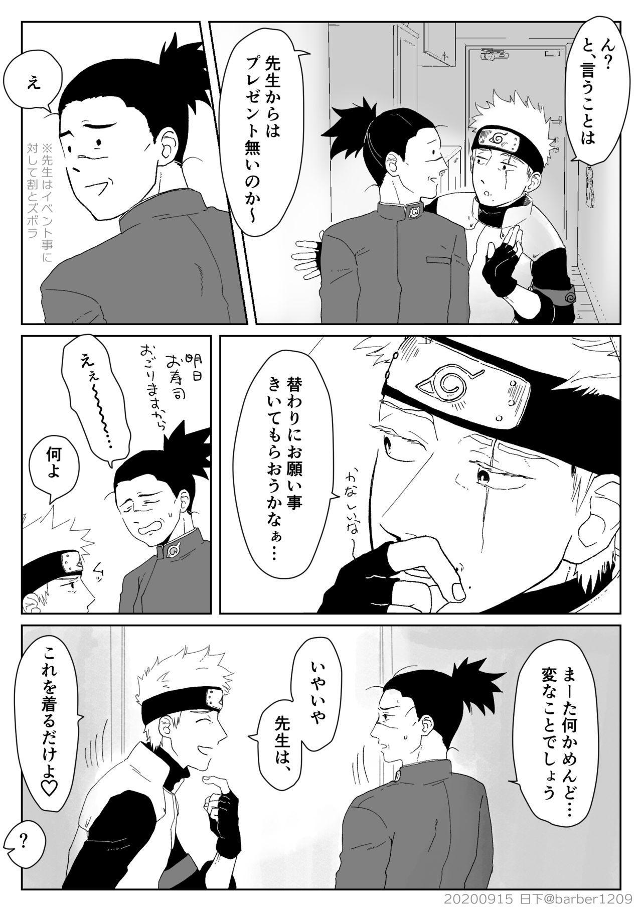 Yoru no Bu 4