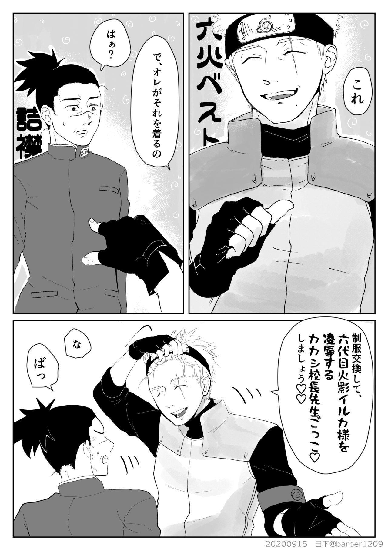 Yoru no Bu 5