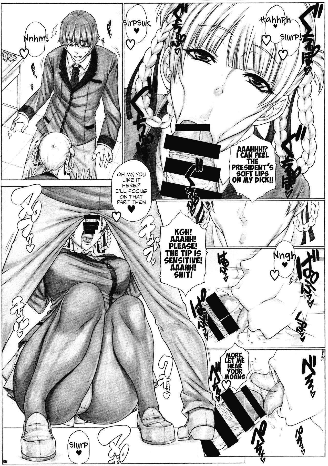 Angel's stroke 120 Hamegurui 2 | Sex-gurui 2 6