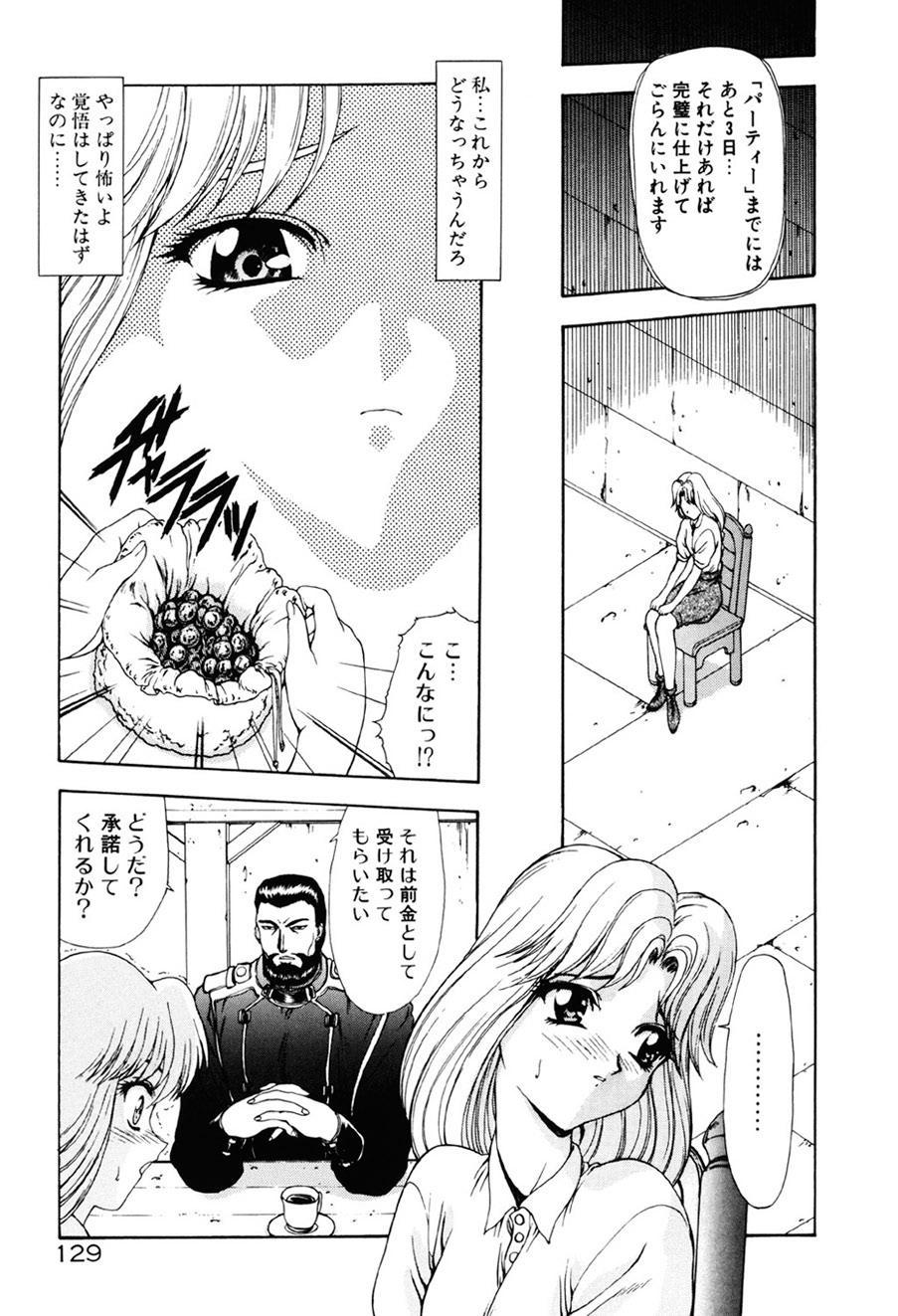 Inraku Yuugi 129