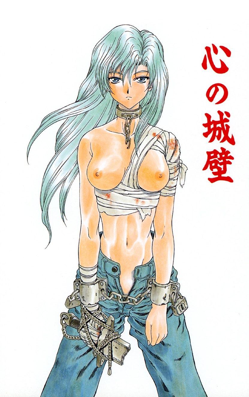 Inraku Yuugi 86