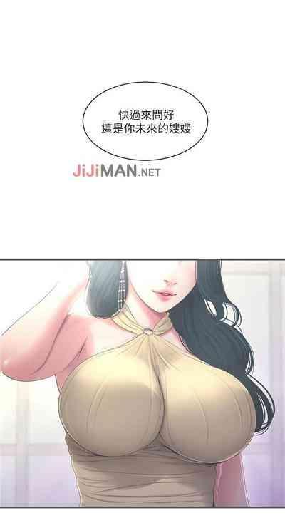 【周四连载】亲家四姐妹(作者:愛摸) 第1~25话 6