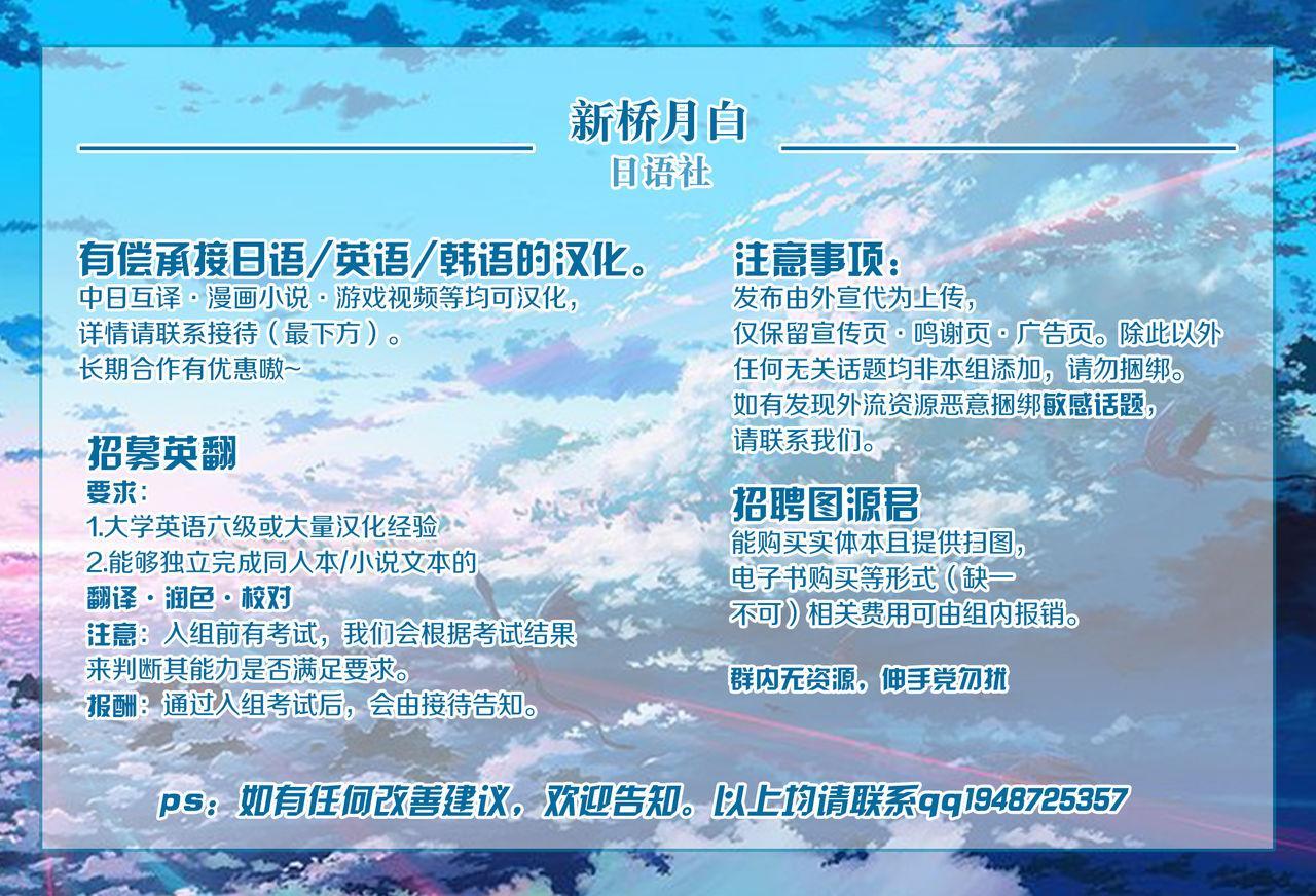 Vivi Ran Totsugeki H10PG 11