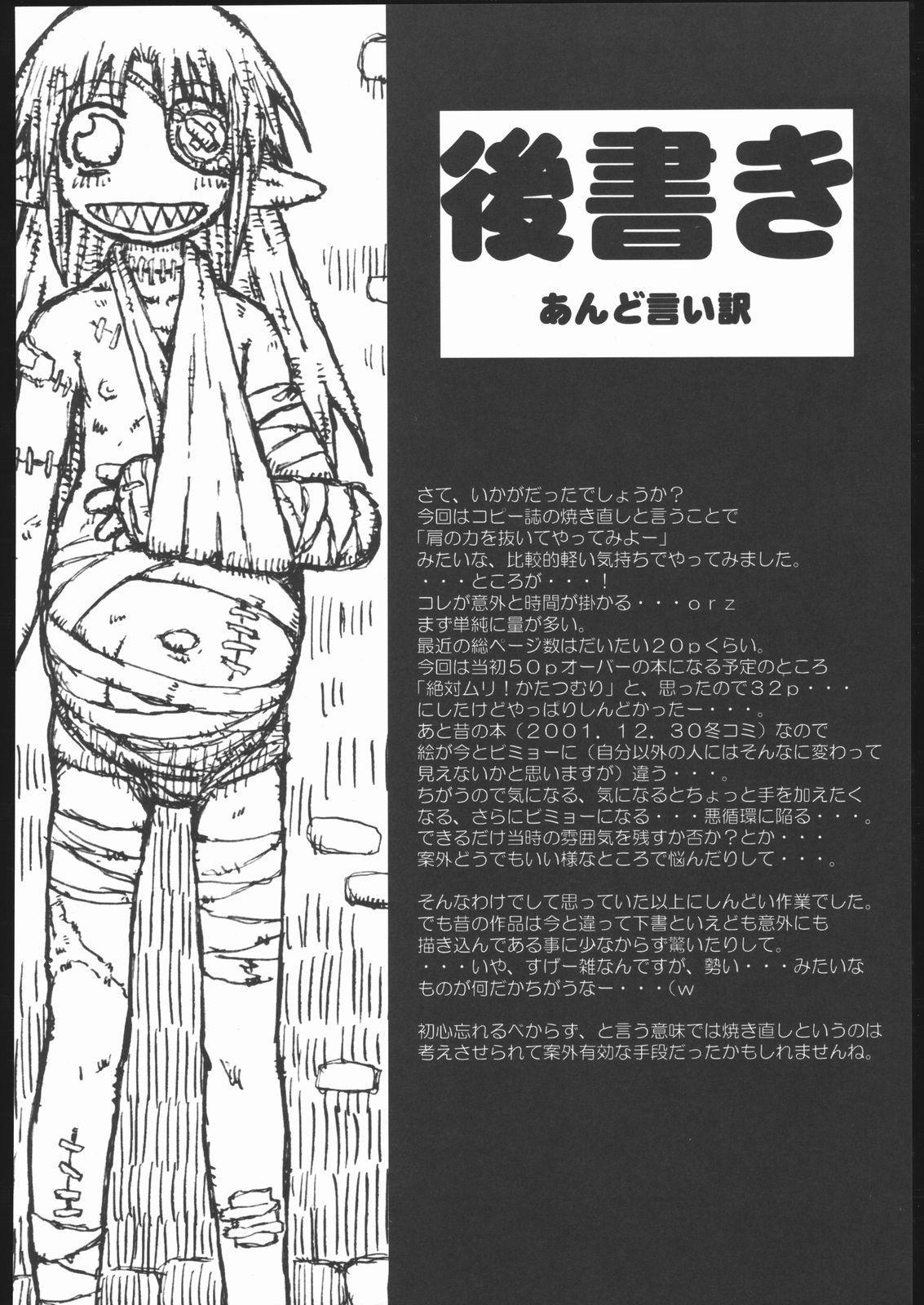 Machi 26