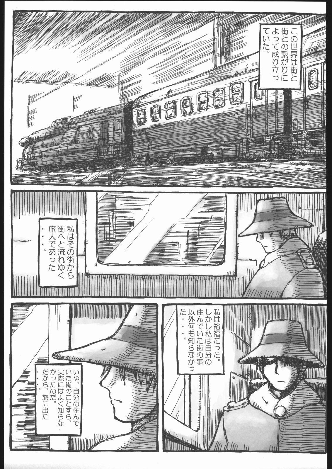 Machi 3