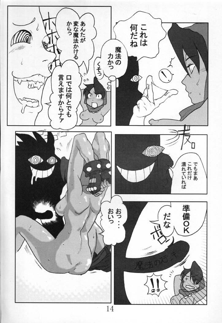 Reirei Kyou San 14