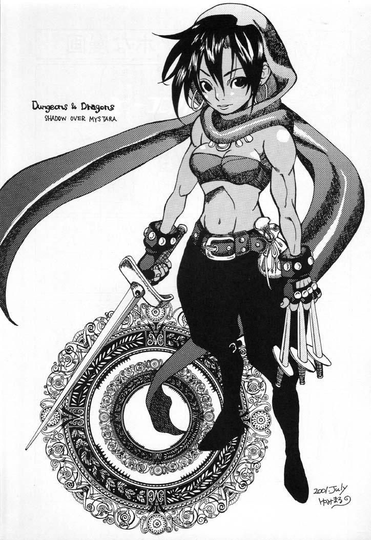 Reirei Kyou San 21