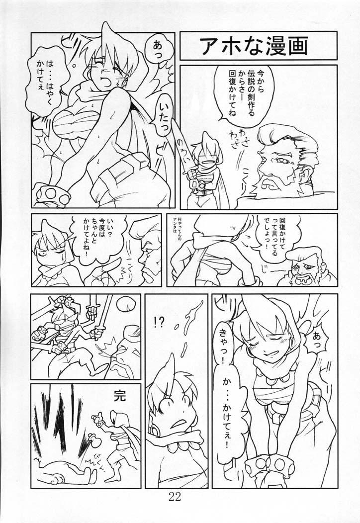 Reirei Kyou San 22