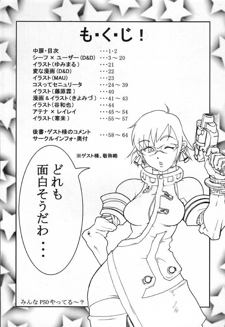 Reirei Kyou San 2