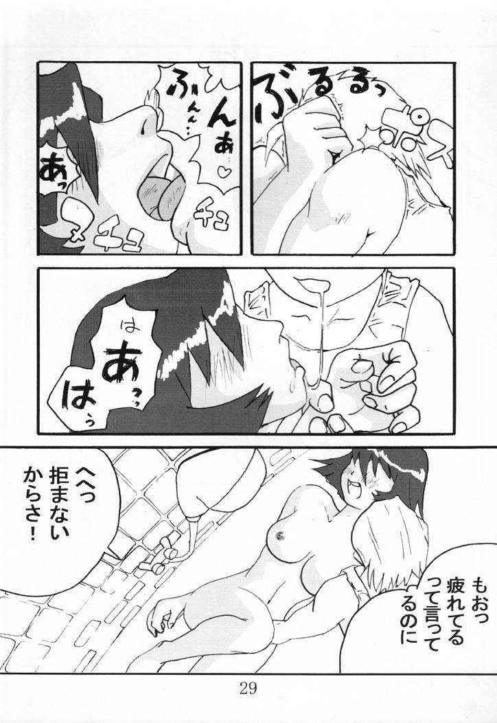 Reirei Kyou San 29