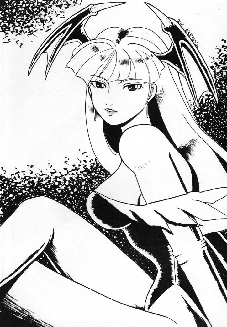 Reirei Kyou San 43