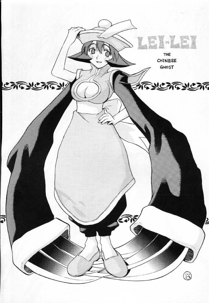 Reirei Kyou San 44