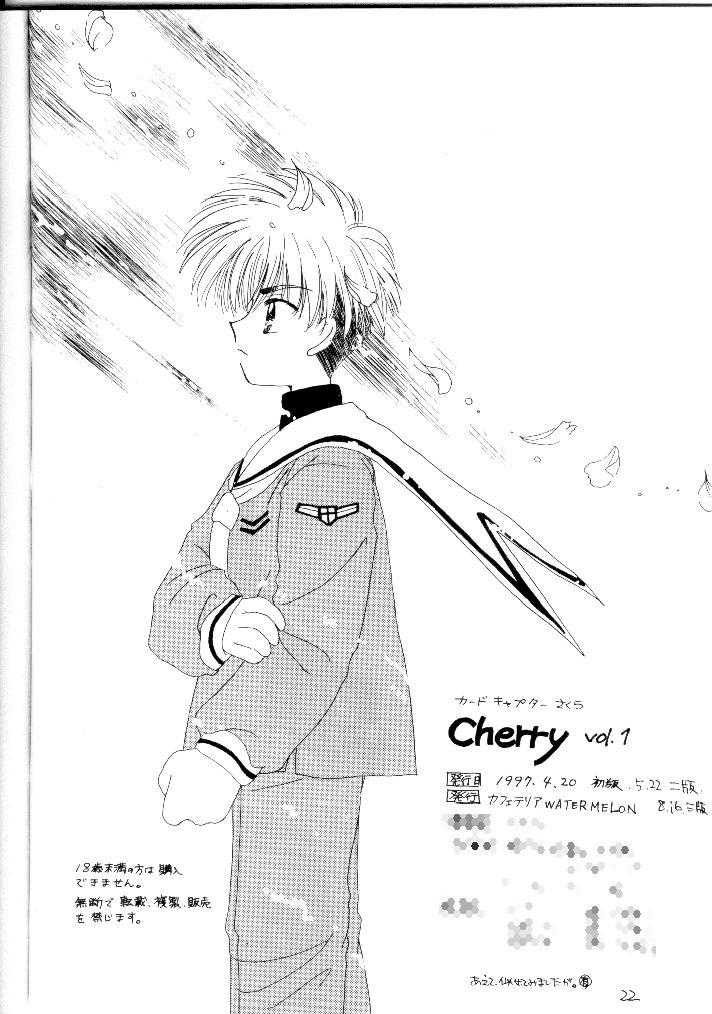 Cherry 20