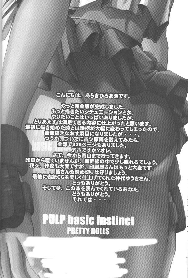 PULP Basic Instinct 52