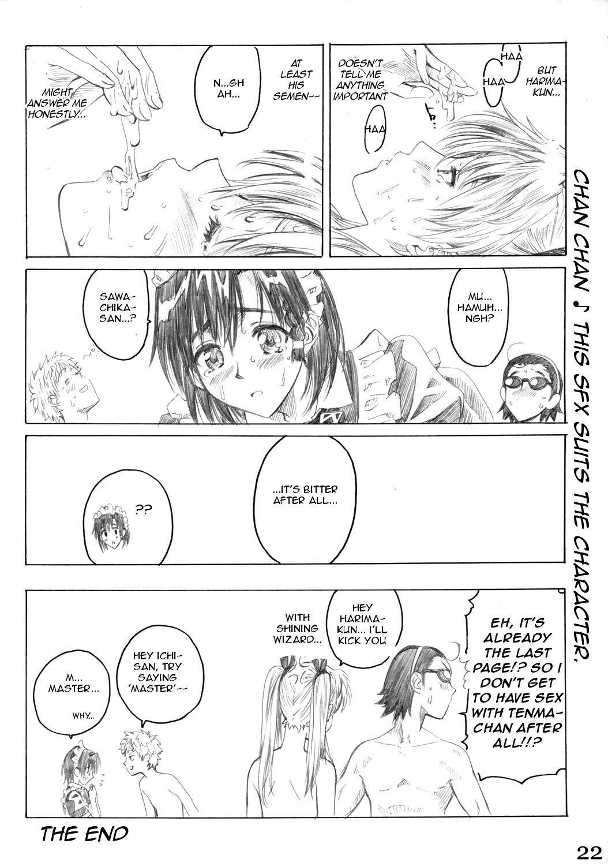 School Rumble Harima no Manga Michi Vol.3 20