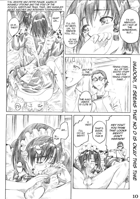 School Rumble Harima no Manga Michi Vol.3 8