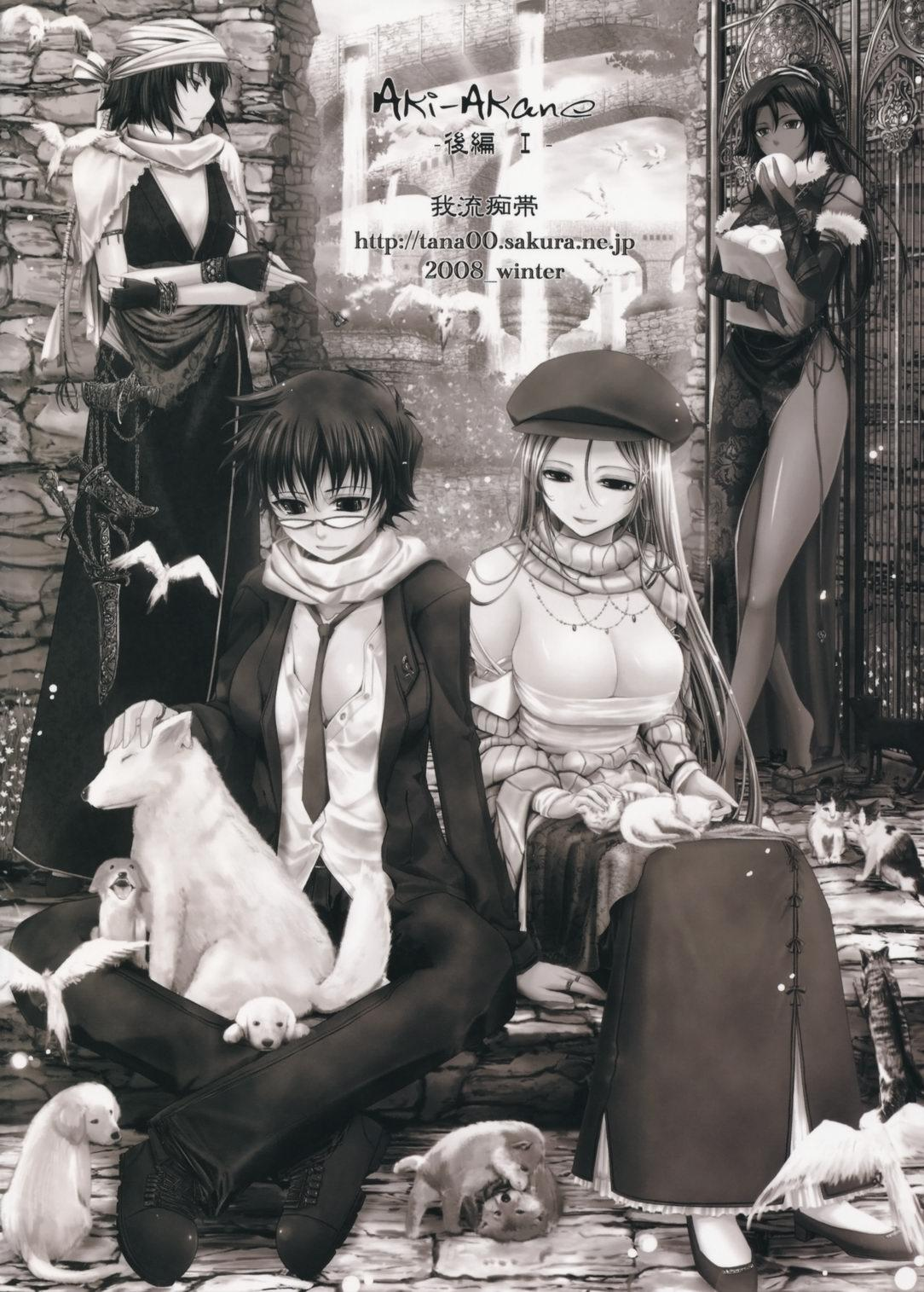 (C75) [Garyuh Chitai (TANA)] Aki-Akane -Sequel 1- (Bleach) [English] 37