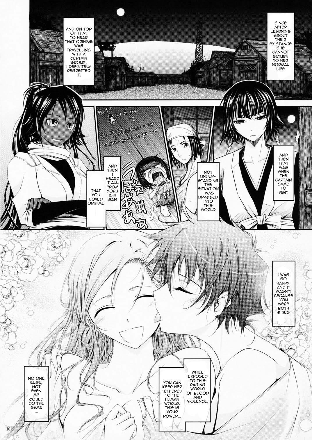 (C75) [Garyuh Chitai (TANA)] Aki-Akane -Sequel 1- (Bleach) [English] 8