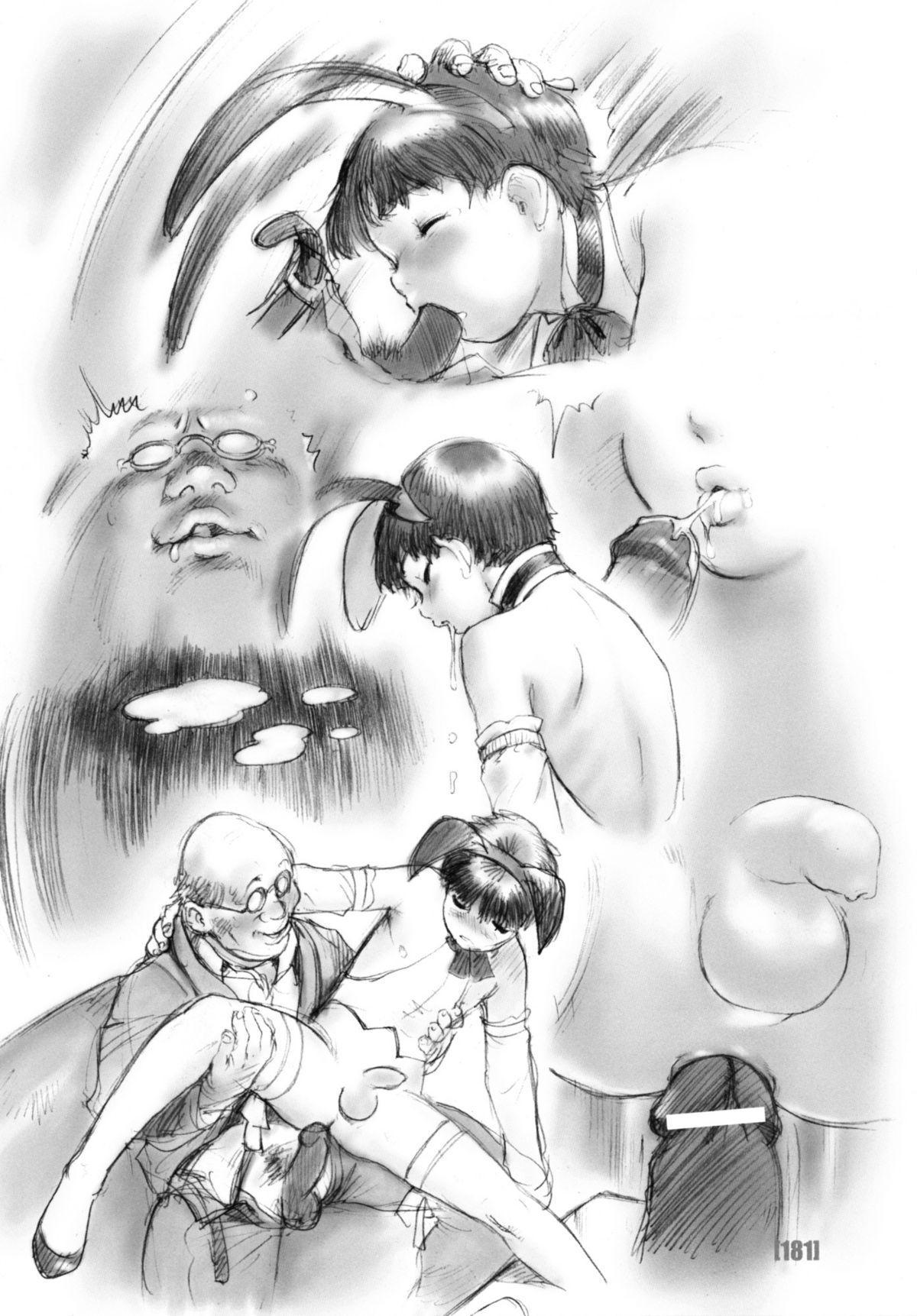 [Po-Ju] PO-JU WORKS - Po-Ju Shota Shougyoushi Zensakuhinshuu 1998-2009 188