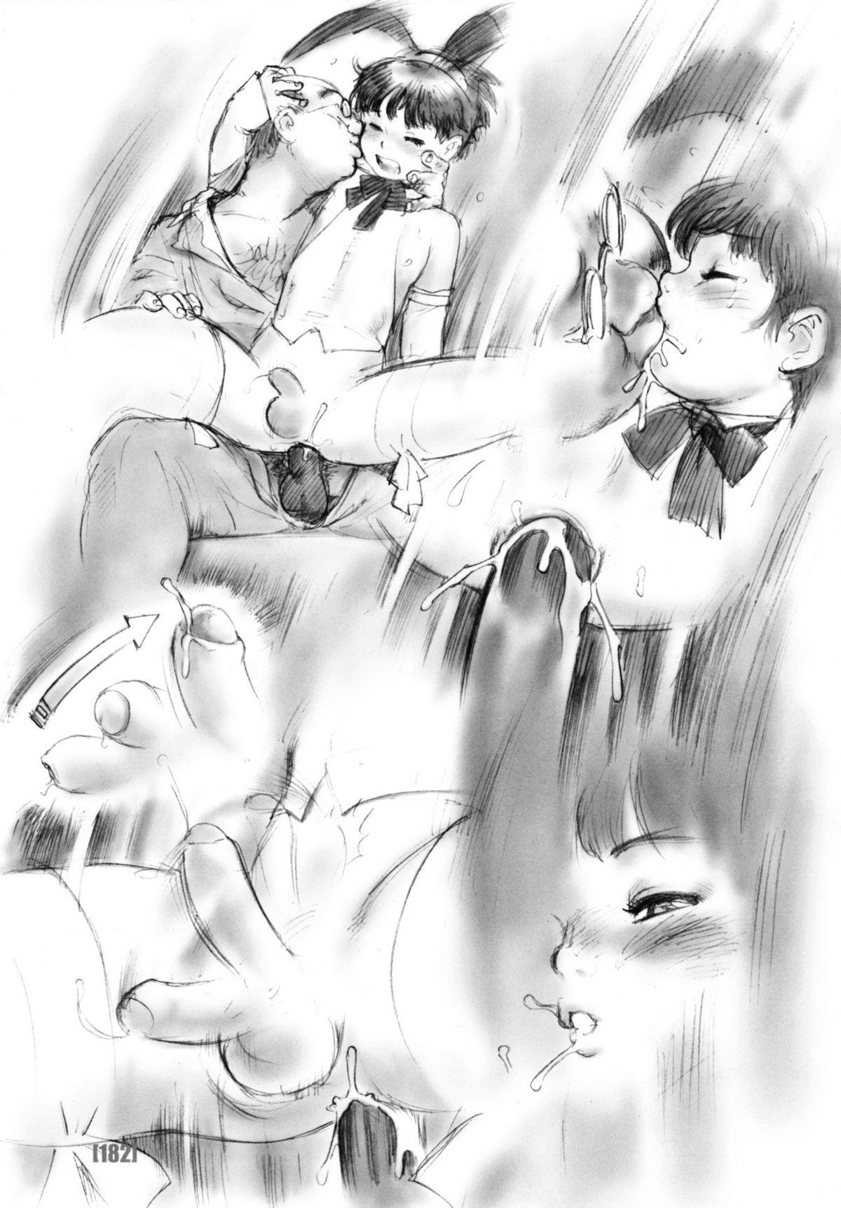 [Po-Ju] PO-JU WORKS - Po-Ju Shota Shougyoushi Zensakuhinshuu 1998-2009 189