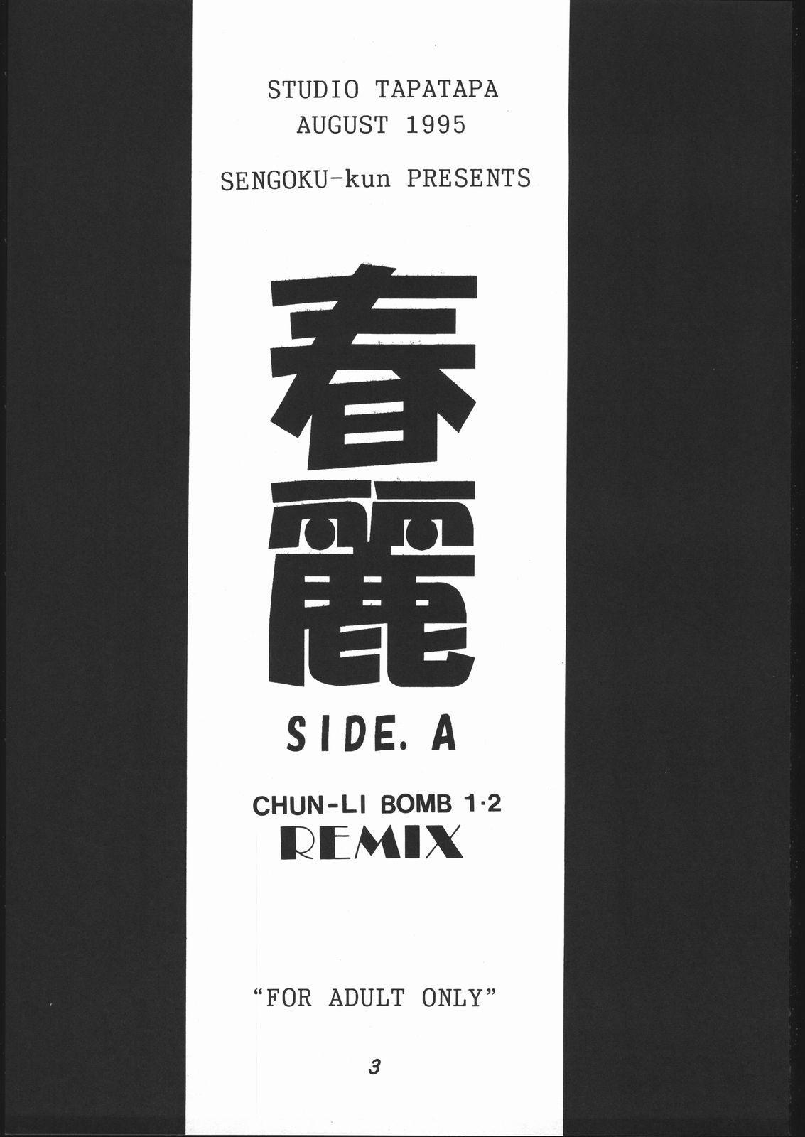 Chun-Li Side A 3