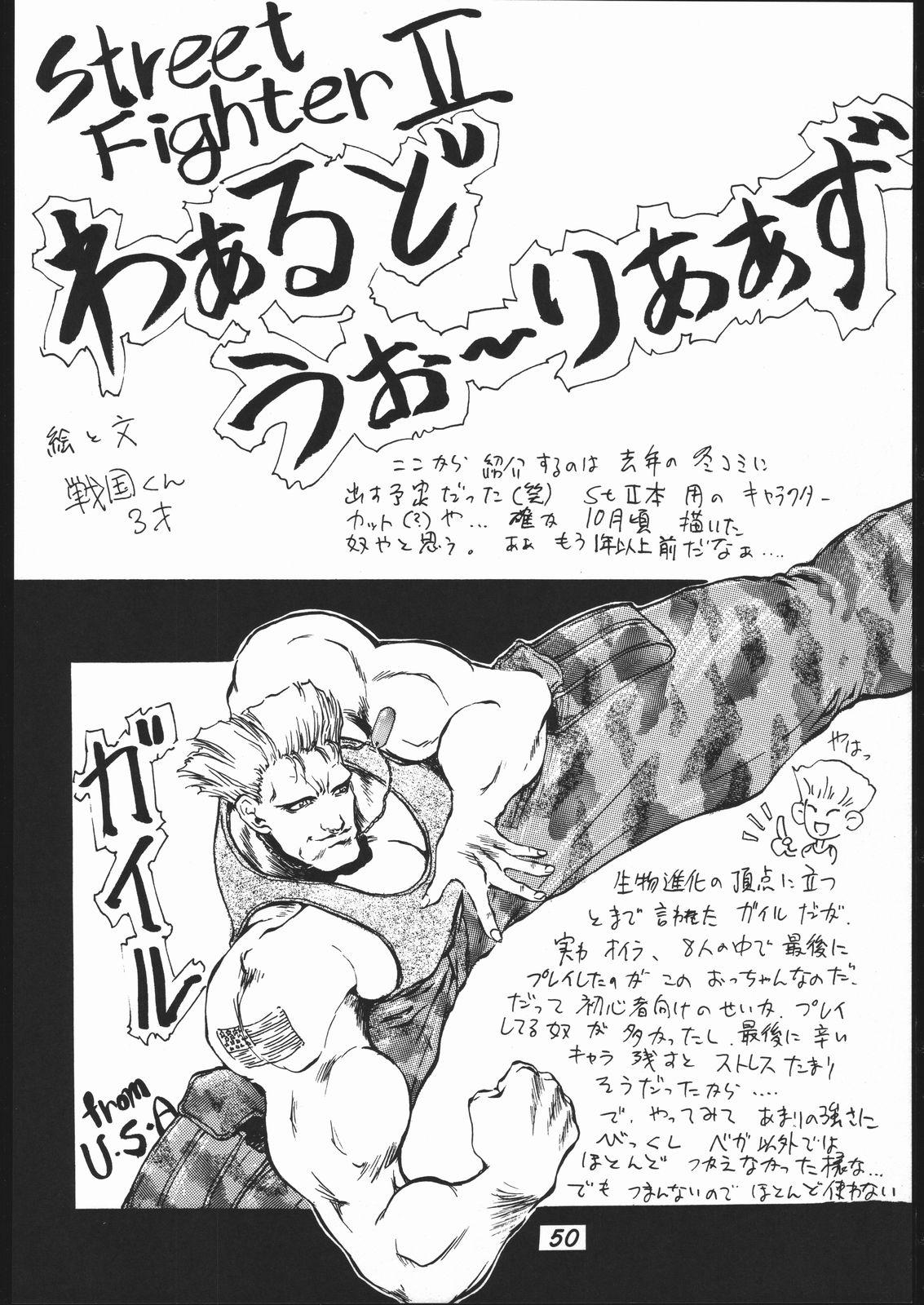 Chun-Li Side A 50