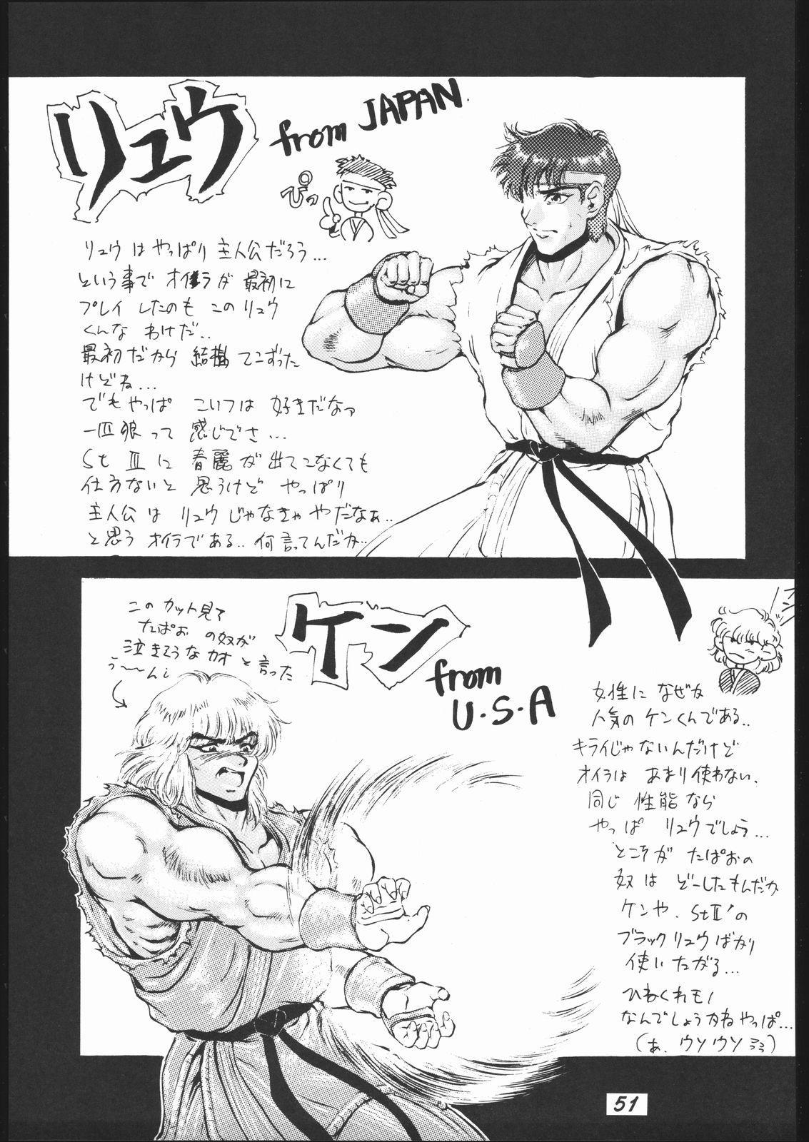 Chun-Li Side A 51