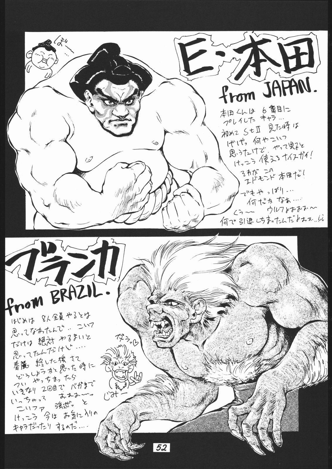 Chun-Li Side A 52