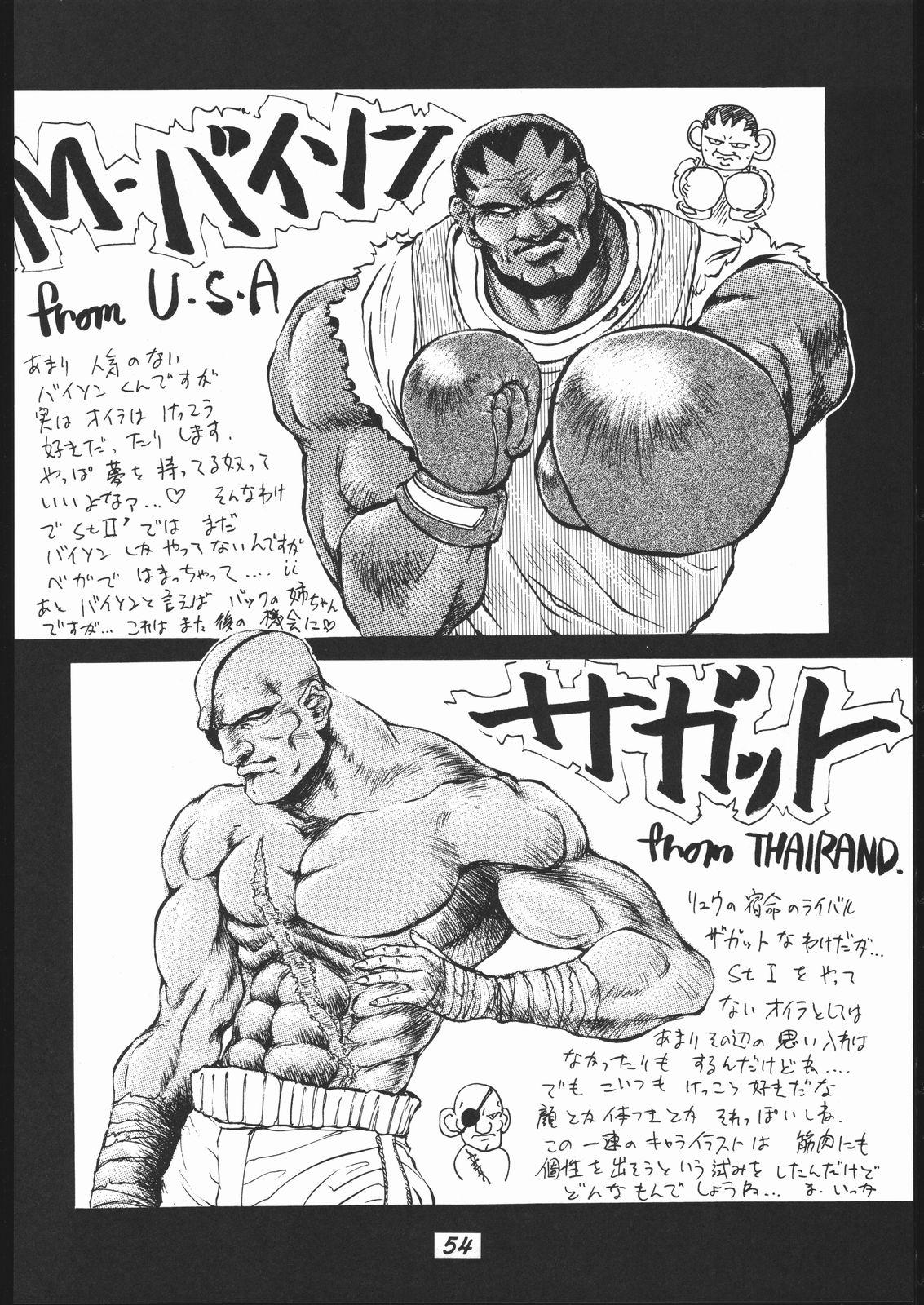 Chun-Li Side A 54