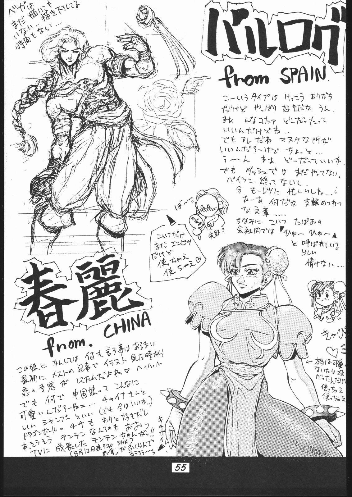 Chun-Li Side A 55
