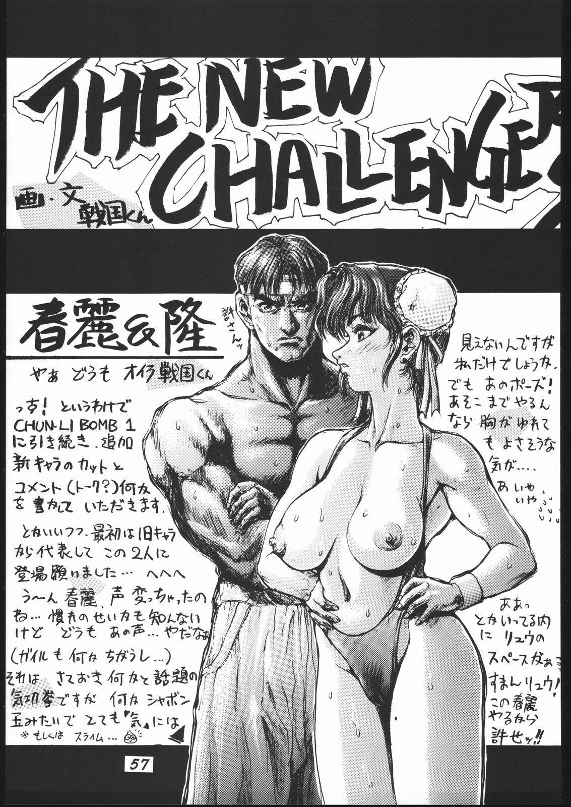 Chun-Li Side A 57