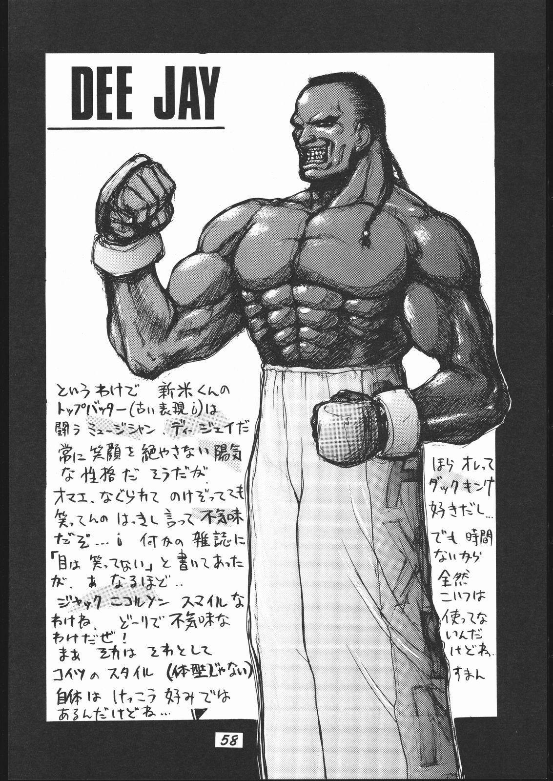 Chun-Li Side A 58