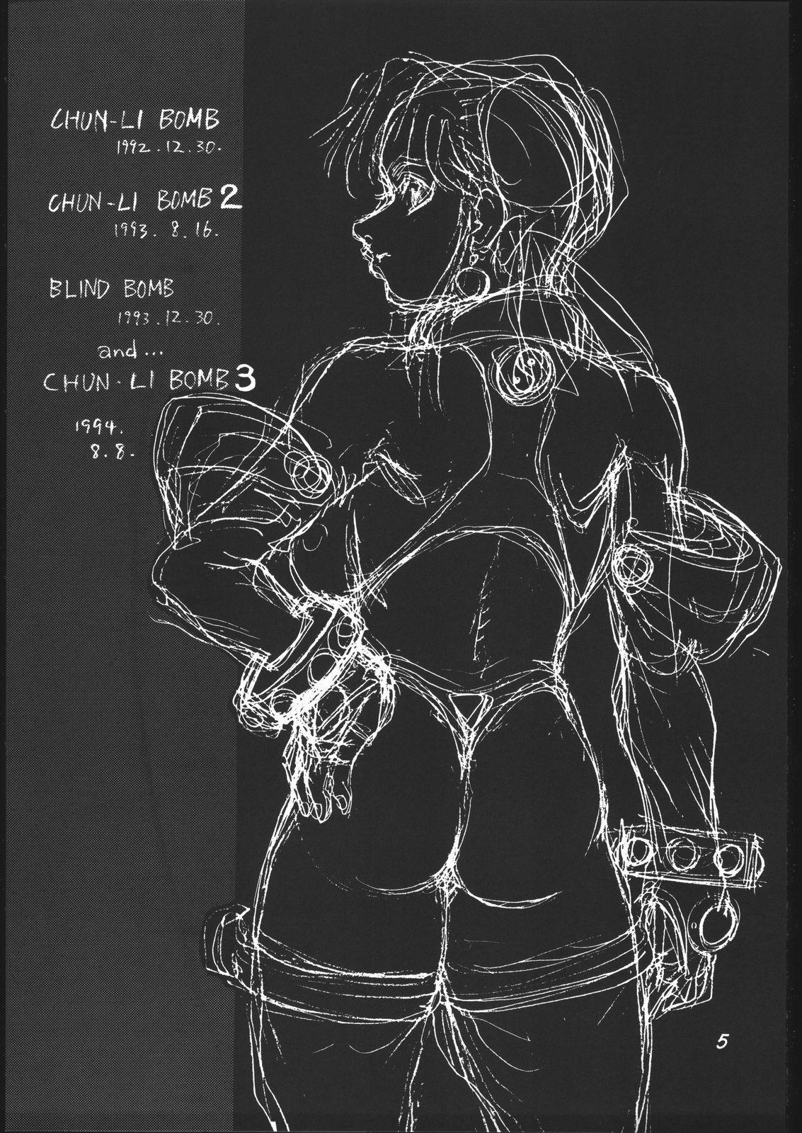Chun-Li Side A 5