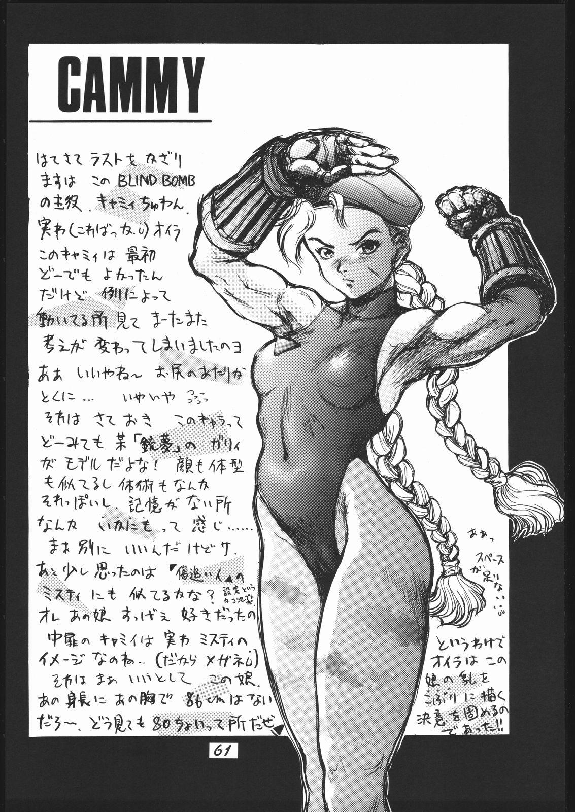 Chun-Li Side A 61