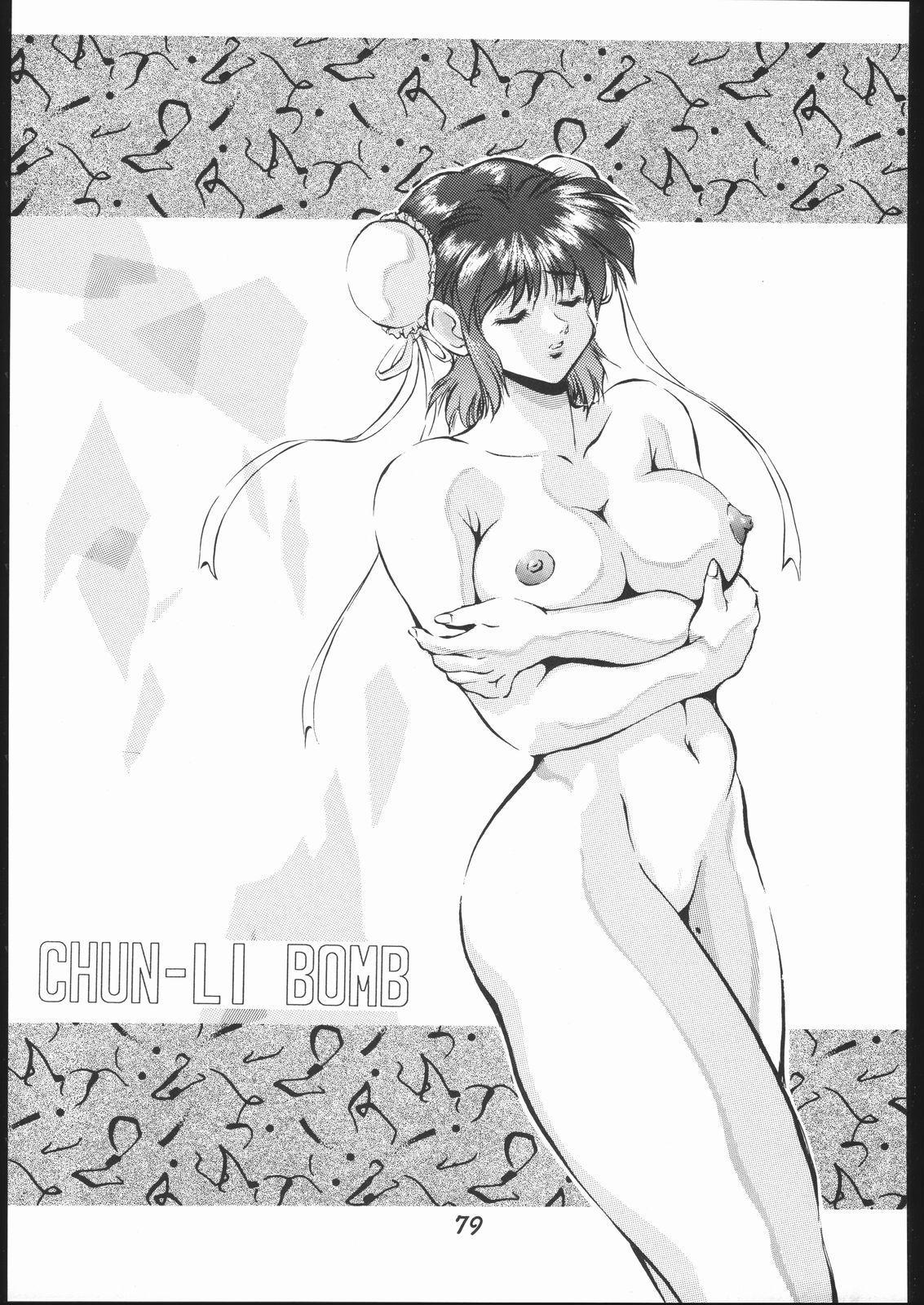 Chun-Li Side A 79