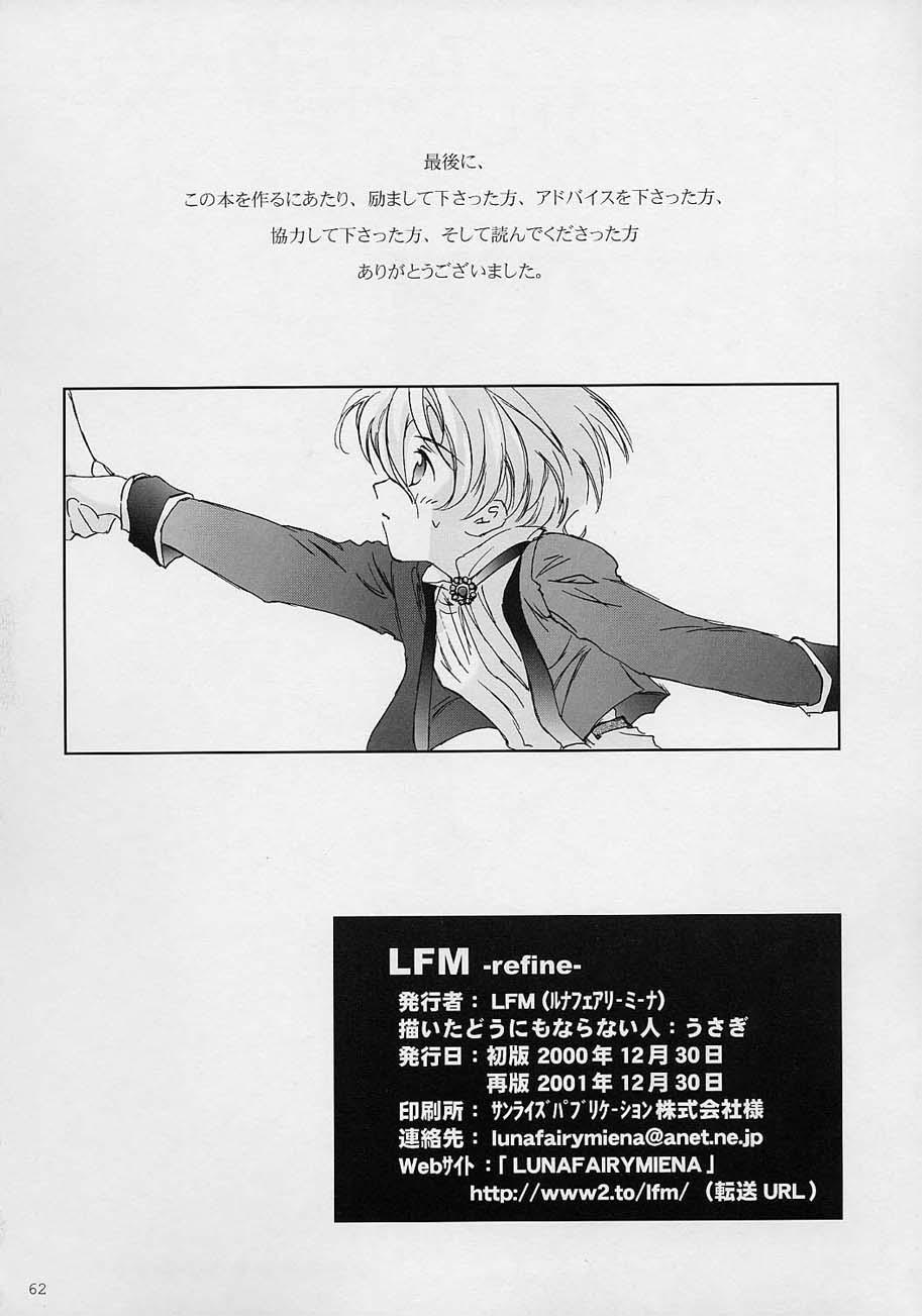 LFM 60