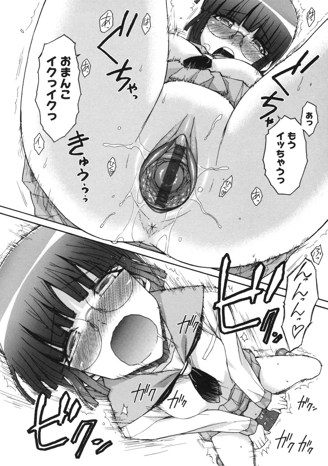 Otome x Hatsujo 37