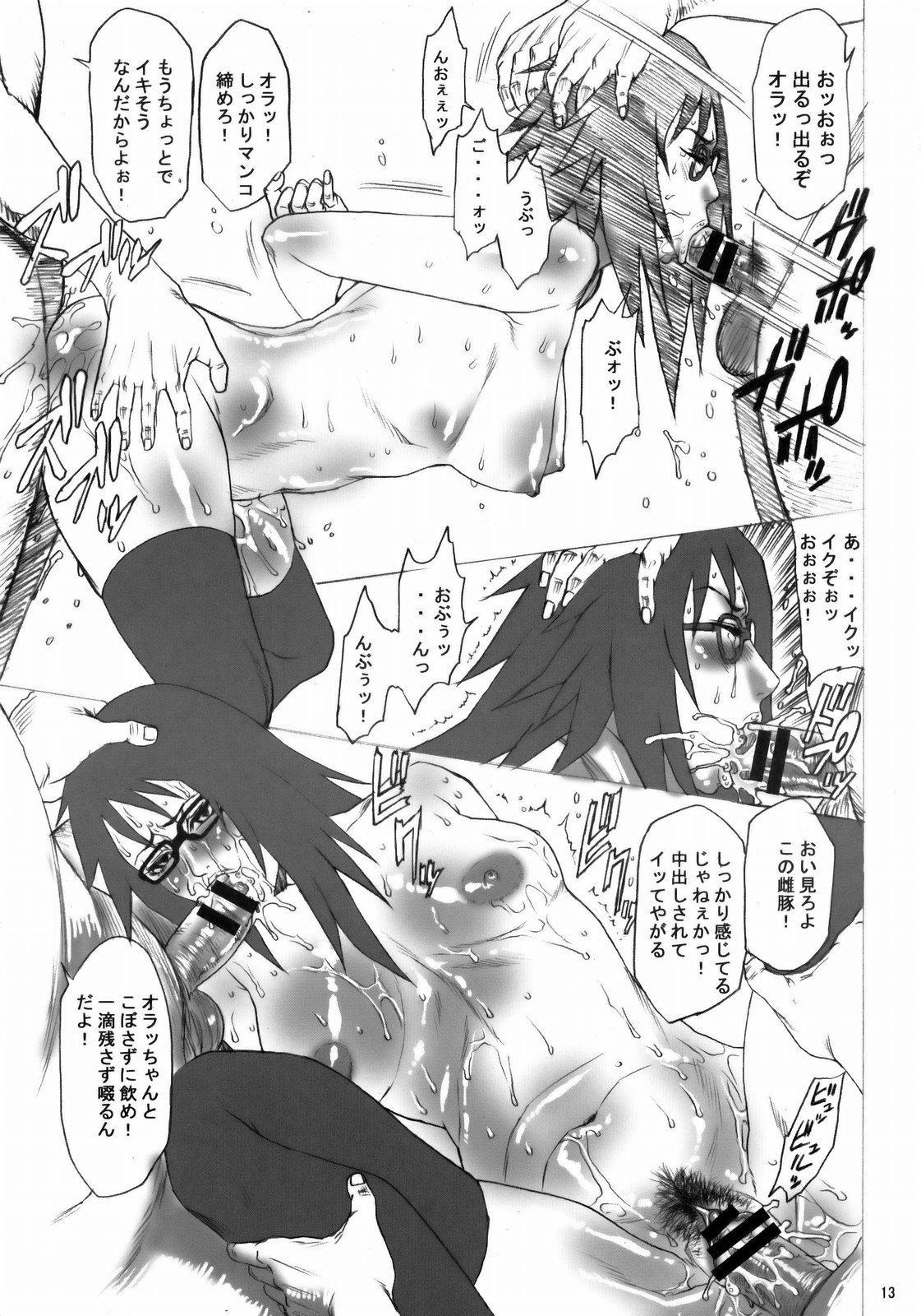 NINJA EXTREME 3 Onna Goroshi Shippuuden 11
