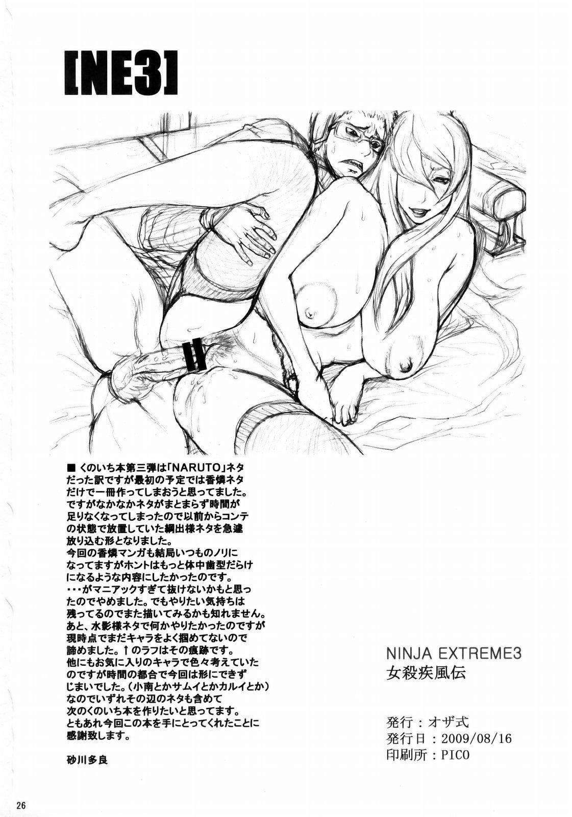 NINJA EXTREME 3 Onna Goroshi Shippuuden 24
