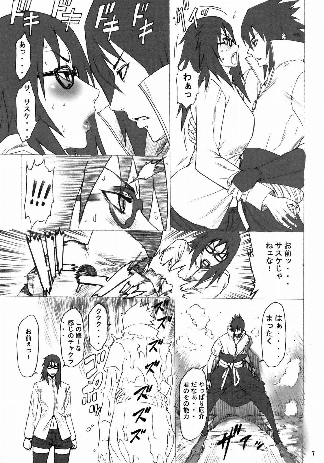 NINJA EXTREME 3 Onna Goroshi Shippuuden 5