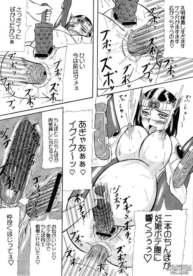 Kotei Sougetsu 22