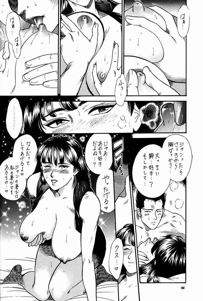 (C56) [Brook Studio (kosuke)] kosuke (Kogawa Masayoshi) Kanzen Sairoku Kojinshi Daisandan - Oudou (Various) 42