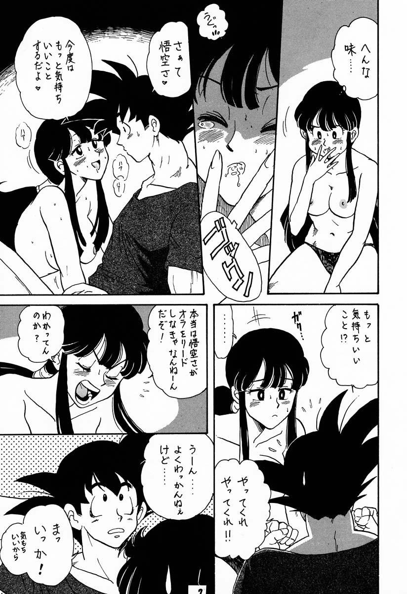 (C56) [Brook Studio (kosuke)] kosuke (Kogawa Masayoshi) Kanzen Sairoku Kojinshi Daisandan - Oudou (Various) 5